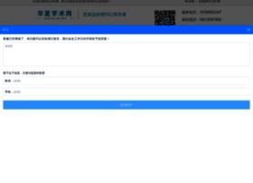 zhaoquanwang.com
