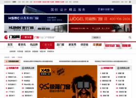 zhaoshang.chinamenwang.com