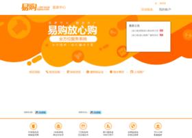 zhaoshang.egou.com