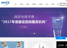 zhaoshangyi.com