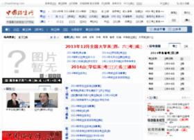 zhaosheng.com