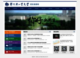 zhaosheng.zzuli.edu.cn