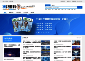 zhaosuliao.com