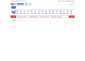 zhaotong.admaimai.com