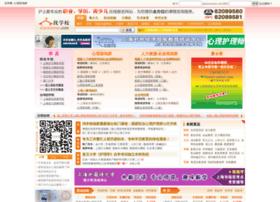 zhaoxuexiao.com