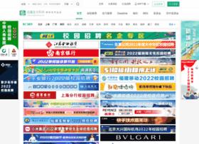 zhaoyang.yingjiesheng.com