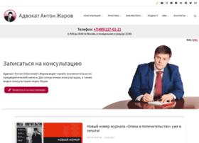 zharov.info