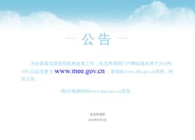 zhb.gov.cn
