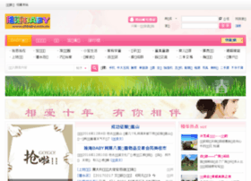 zhbaby.com.cn