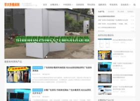 zhediepingfeng.com