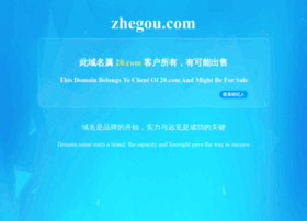zhegou.com