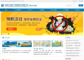 zhej-ccic.com