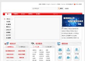 zhejiang.gov.cn
