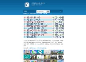 zhejiang.mingluji.com