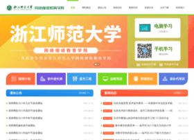 zhejiangedu.com