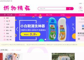 zhekoujingpin.com