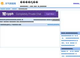 zhen-jiang.tqybw.com
