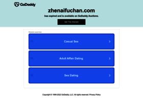zhenaifuchan.com
