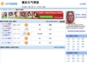 zhenan.tqybw.com