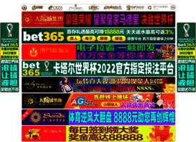 zhenbangpay.com