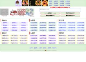 zhenbi.com