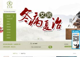 zhencai369.com