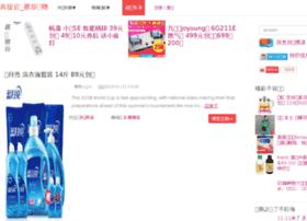 zhencheap.com