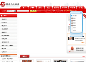 zhending365.com