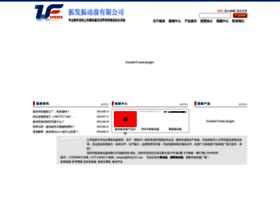 zhenfa888.com