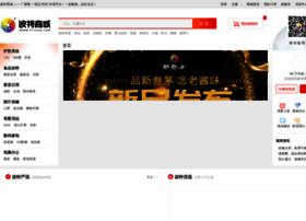 zhengbaiwei.pt37.com