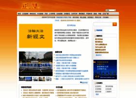 zhengjian.org