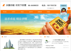 zhengjian120.com