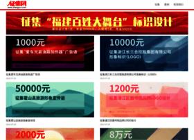 zhengjicn.com