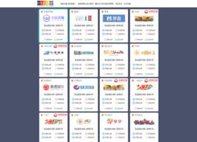 zhengluwei.net