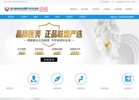 zhengxing.boai.com