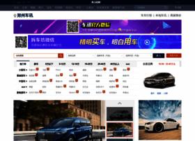zhengzhou.chexun.com