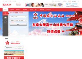 zhengzhou.ctsho.com