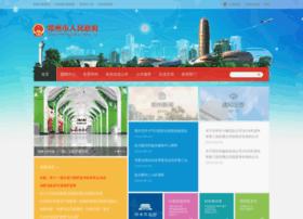 zhengzhou.gov.cn