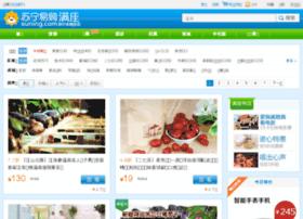 zhengzhou.manzuo.com