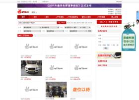 zhengzhou.zg2sc.cn