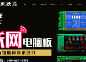 zhengzhouyuelong.com