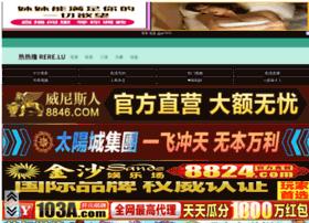 zhenhg.com