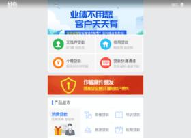 zhenjiang.haodai.com