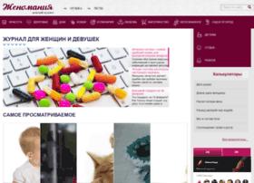 zhenomaniya.ru