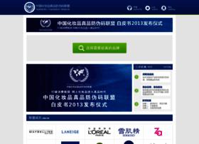 zhenpin.org