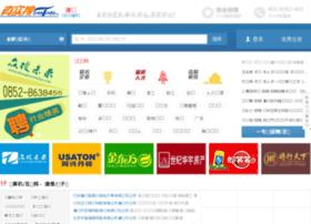 zhenshiso.com
