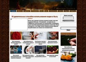 zhenskayaplaneta.ru