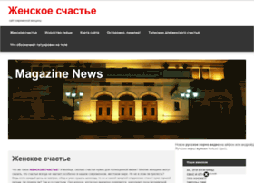 zhenskoe-schaste.ru