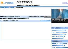 zhenxiong.tqybw.com