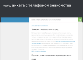 zhenyaslon.ru